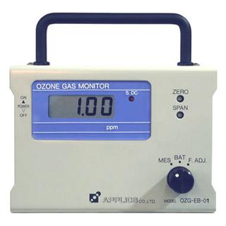オゾンガスモニター OZG-EB-01