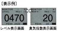 XP329IIIR-a