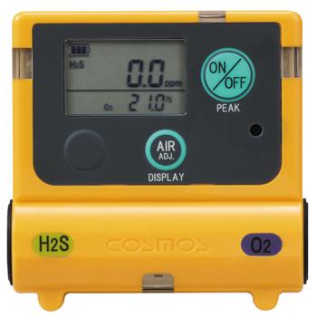 酸素・硫化水素計 XOS-2200