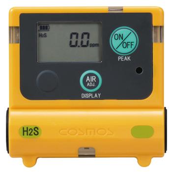 硫化水素計 XS-2200