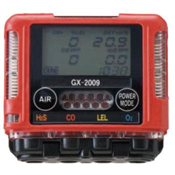 ポケッタブルマルチガスモニター(酸素・硫化水素濃度計) GX-2009(E/H)(酸素、硫化水素)