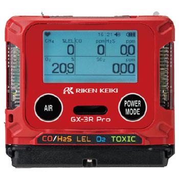 二酸化炭素モニター ポータブルガスモニター GX-3R Pro(CO2)(二酸化炭素)